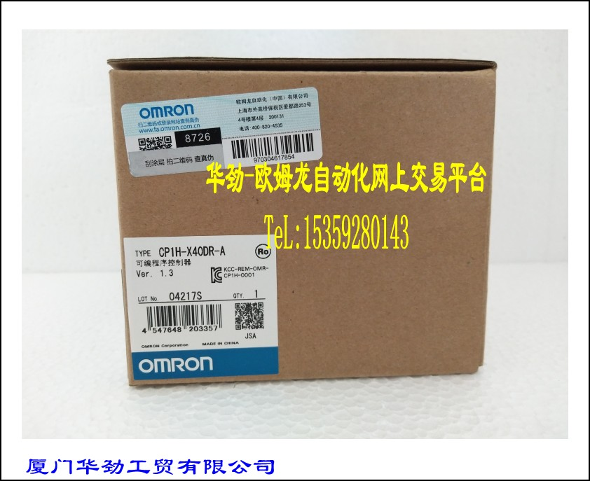 CP1H-X40DR-A   Programmable Controller Original Genuine New Spot