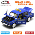 1/32 Diecast Russian LADA Taxi Model, 15Cm Metal Car, Children Alloy Toys With Gift Box/Openable Door/Pull Back Function/Music