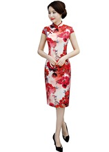 Shanghai Story Floral Qipao Chinese Traditional Dress Knee Length Chinese Women's Clothing Floral Cheongsam