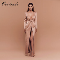 Ocstrade Runway 2017 Women Set New Fashion Champagne Long Sleeve Three Pieces Bodycon Set