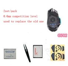 2 компл./упак. Оригинальные Подлинная Hotline Games Logitech G502 mouseskate тефлон 0.6 мм уровень конкуренции футов мыши коврик для мыши