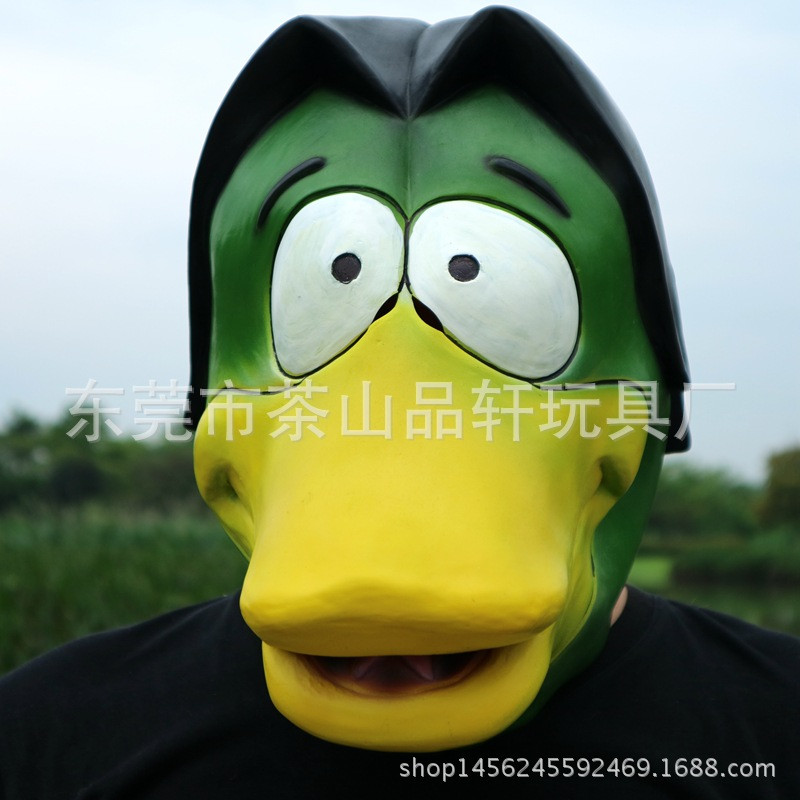 New Cute Animal Mask Deluxe Novelty Latex Rubber Creepy Funny Yellow Duck Head Mask Halloween Party Cosplay Costume Decorations