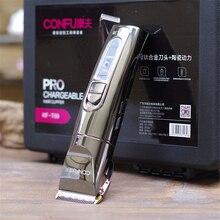 Профессиональная электрическая машинка для стрижки волос T69, титановое лезвие, литиевая батарея, мужской триммер для бороды, машинка для стрижки волос, для семейного использования