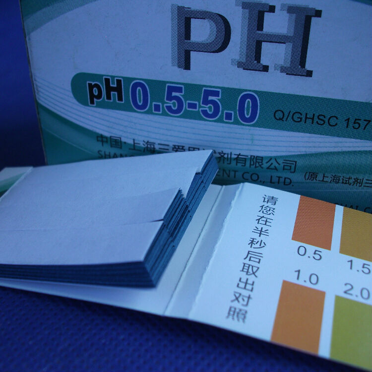 (20 Pieces/lot) Accuracy: PH 0.5, PH Range: 0.5-5.0,Accurate PH Test Paper,80 Strips Short-range PH Paper 0.5-5.0