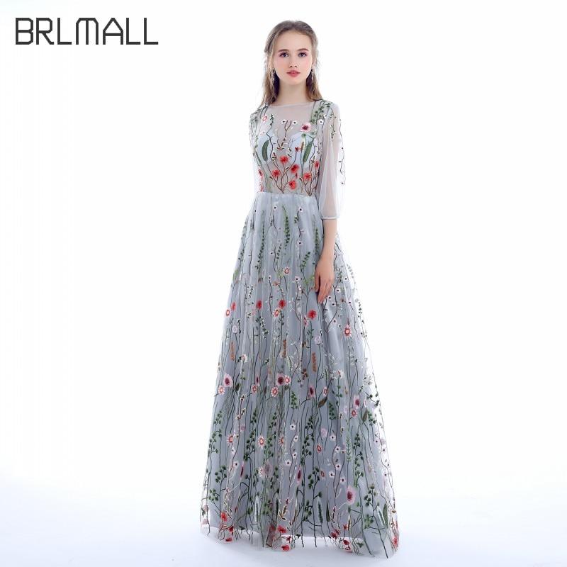BRLMALL Women's Long Sleeves Prom Dresses 2017 Trendy ...