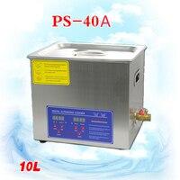 1 шт. 110 В/220 В PS 40A 250W10L ультразвуковые машины для очистки детали для печатной платы лабораторный очиститель/электронные продукты