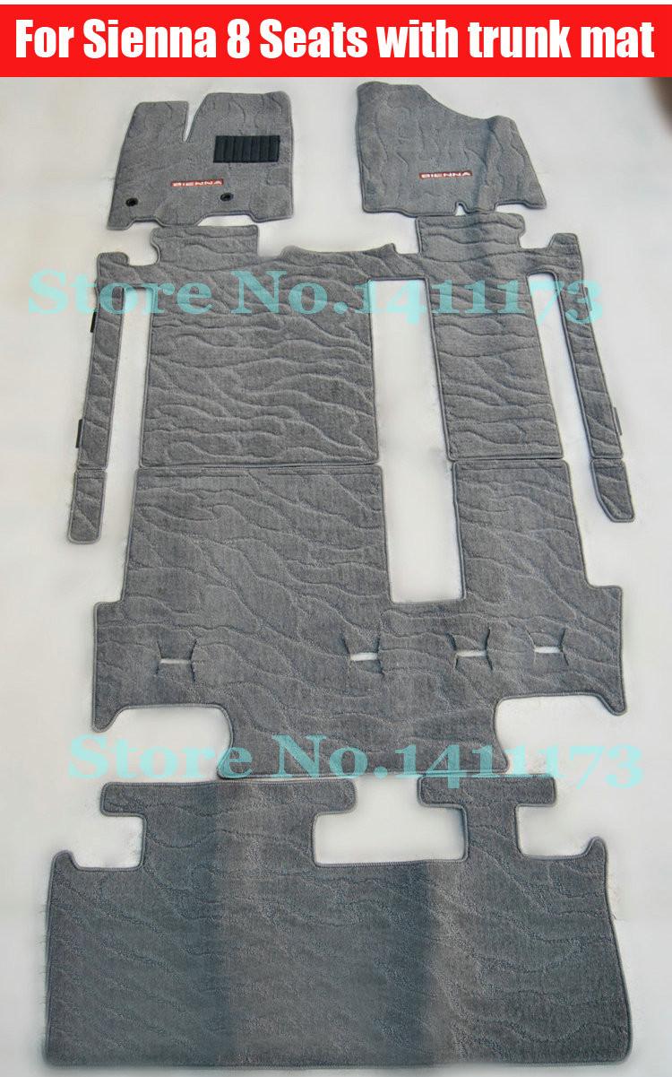 Car foot mats 3 (20)