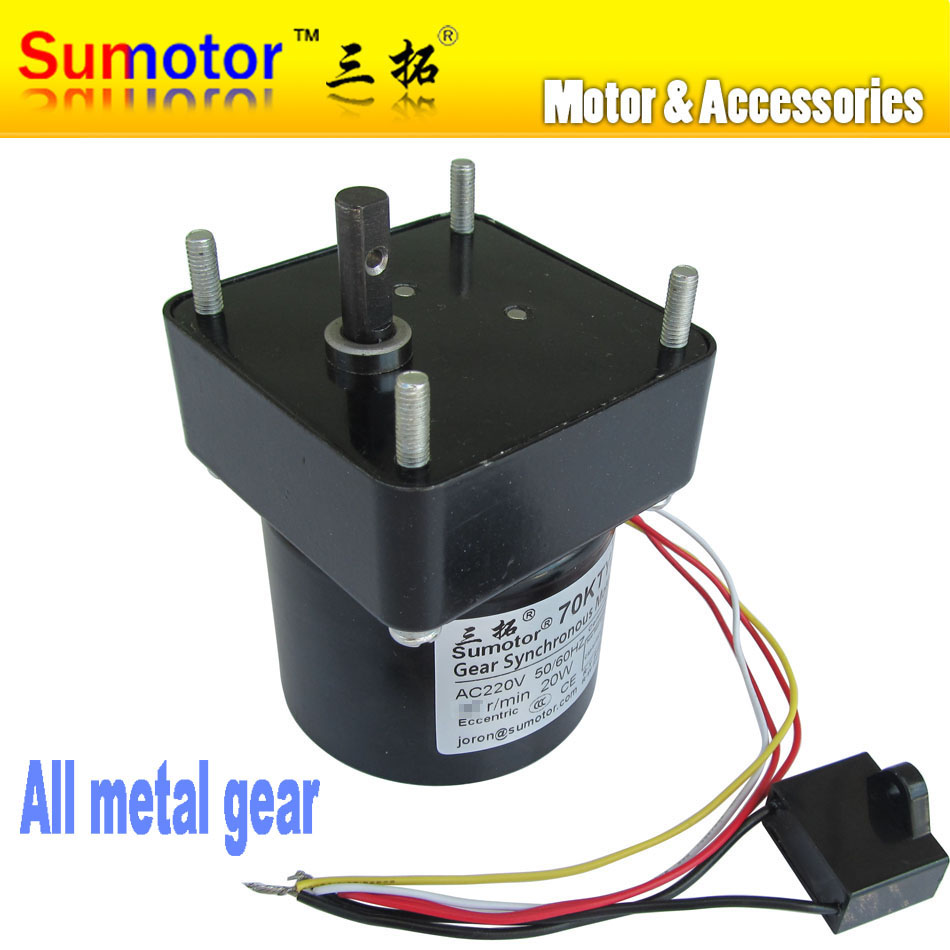 70ktyz 5rpm 20w 220v 50hz Ac Synchronous Gear Motor Cw Ccw For Wiring Electric Projector Screen Egg Incubator Turntable