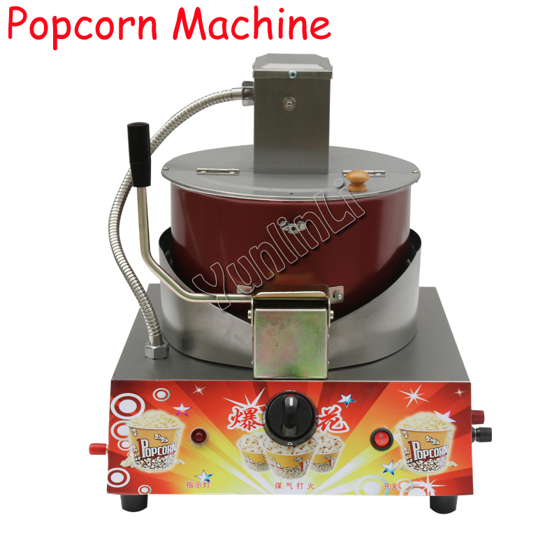 Gas & Electric Popcorn mixer Commercial Automatic Popcorn Machine Spherical Butterfly Popcorn Machine jh0089 commercial automatic caramel making popcorn machine price with wheels