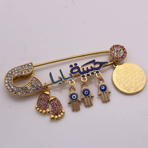 Image 3 - Broche en acier inoxydable pour papa, AYATUL KURSI islam hamsa main de fatma, œil du mal turc, broche de bébé