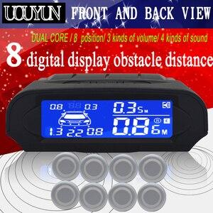 Image 1 - Kit de capteurs de rétro éclairage