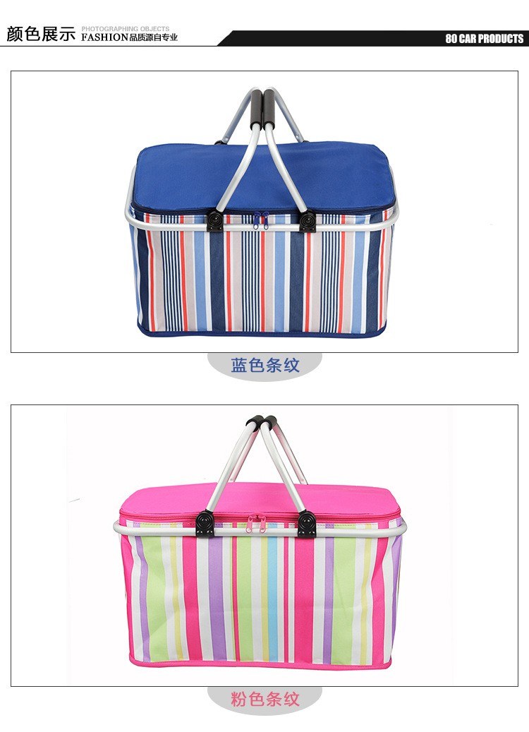 Aluminum Alloy Foldable Cooler Bag Basket Thermal Food Box Cans Fruit Storage Picnic Lunch Insulation Tote Cool Bag Package (5)