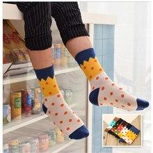 1 lot=5 pairs high quality color big dots cotton men crew socks harajuku pattern skate designer brand novelty cool winter pack