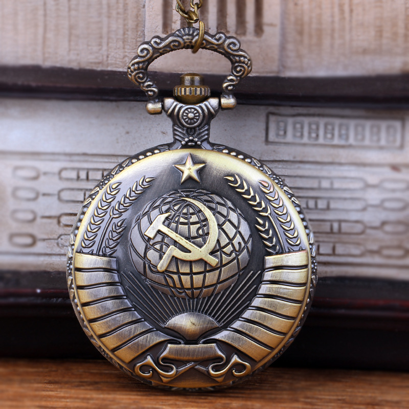 Vintage USSR Soviet Badges Sickle Hammer Bronze Pendant Pocket Watch Necklace Chain Clock Russia Emblem Communism Unisex Watch pocket