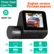 Xiaomi 70mai Dash Cam Pro 1944 P HD Registrazione Video Funzione di Wifi Della Macchina Fotografica del Precipitare Dell'automobile DVR Avanzato Sistema di Assistenza di Guida registratore