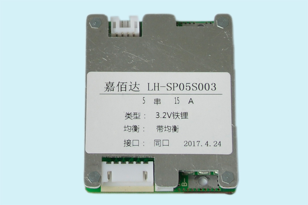 3S 12.6V 30A active bms 2018 new Li-ion smart bms pcm with UART correspondence bms wi software (PC) monitor supra bms 191