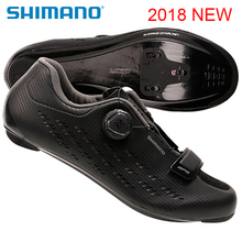 2018 NEW SHIMANO SH RP5 SPD SL Road Bike Shoes Riding Equipment Bicycle Cycling Locking Shoes Road Racing MTB