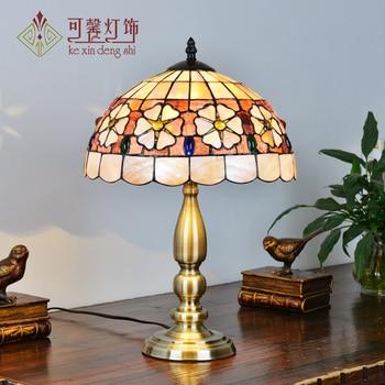 Настольная лампа Тиффани shell природы Европейская барокко классический для Гостиная спальня E27 110-240 В