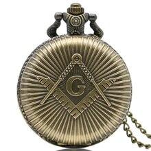 Античная бронза масонство масонский дизайн кварцевые карманные часы ожерелье цепь с небольшой подвеской часы для мужчин и женщин подарки на Рождество