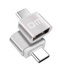 DM type C серебристый адаптер type-C адаптер USB конвертер Тип USB оборудование для поддержки данных с интерфейсом type-C