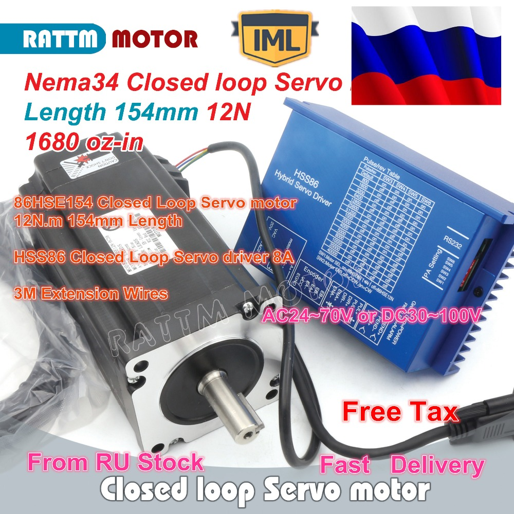 RU Ship Nema34 L-154mm Closed Loop Servo motor Motor 6A Closed Loop 12N.m & 2HSS86H Hybrid Step-servo Driver CNC Controller 8A круг алмазный dewalt dt3722qz