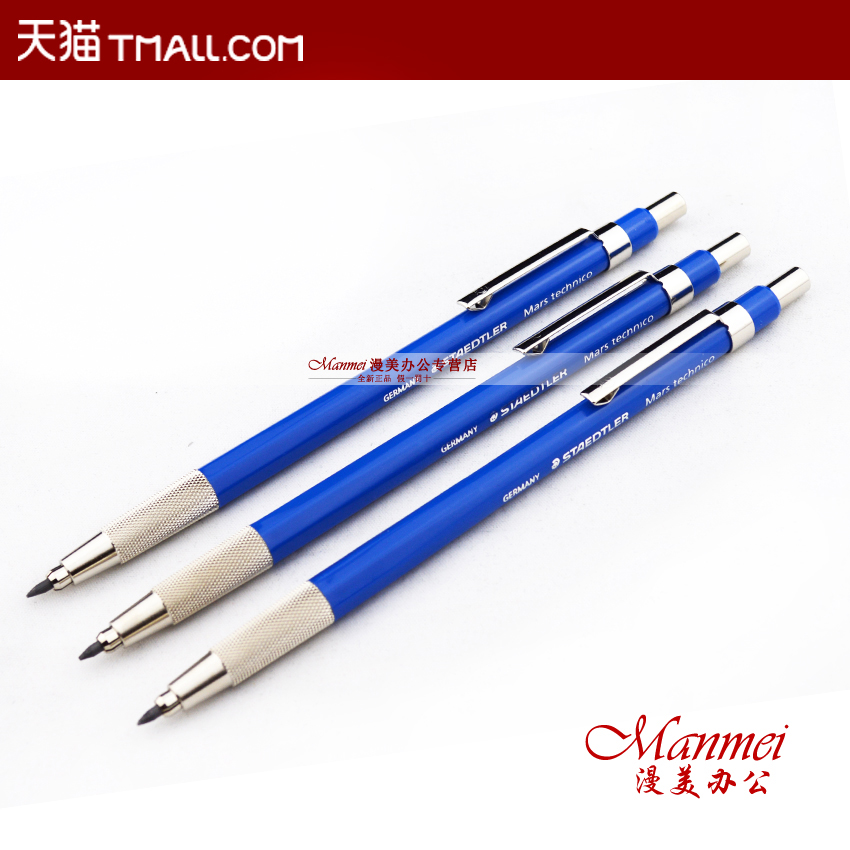 Engineering Drawing Pencils Reviews - Online Shopping ...
