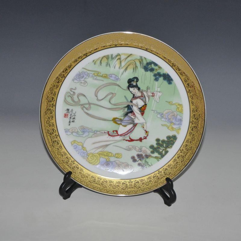 Decoratif En Ceramique Murale Ronde Plaques Avec Beaute Conception