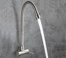 Бесплатная Доставка В настенный кухонный кран из нержавеющей стали. кратное увеличение. холодный кухонная раковина кран Стиральная машина кран SF472
