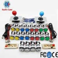 Zero atraso arcade gabinete kit diy para 5 v led chrome botão sanwa manche 1 & 2 jogador moeda botão usb para pc/raspberry pi