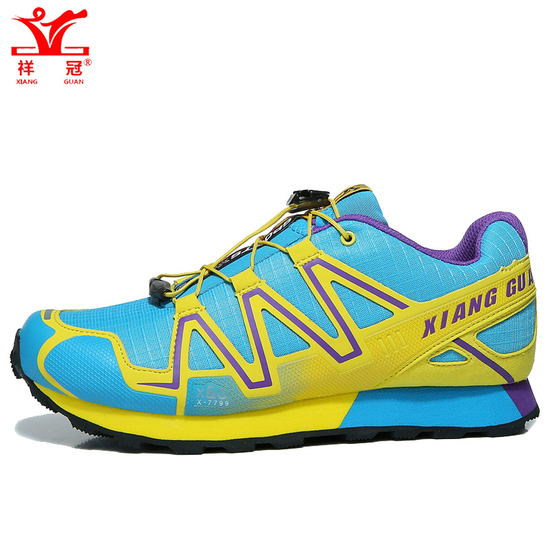 Yellow And Purple Running Shoes