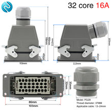 Heavy duty connector 32 - core rectangular plug cold pressure connection Hdc-hee-032 male and female 16A air socket