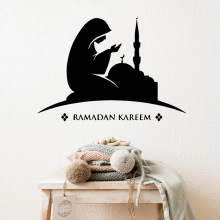 Removable Islam Wall Art Decal Stickers Decor For Childrens Room Home Party Wallpaper