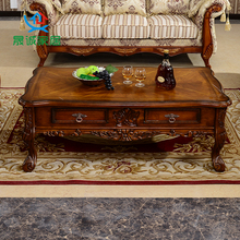 The new European-style coffee table combination of solid wood carving hall square rounded French retro living room teasideend