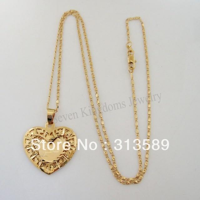 Yellow gold gp overlay 24 necklacemuslim allah god heart greek key yellow gold gp overlay 24 necklacemuslim allah god heart greek key pendant great money aloadofball Choice Image