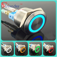5 Colors 22mm metal from the reset ring with a button light switch 12V waterproof stainless steel switchs Car Appliances DIY