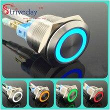 5 cores 22mm metal do anel de reset com um botão interruptor de luz 12 v switchs de aço inoxidável à prova ddiy água aparelhos de carro diy