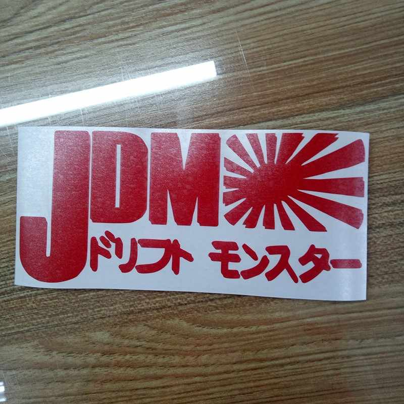 Jdm Drift Monster Aufkleber 18x8 Car Auto Sticker Oem Fun Tuning Low Life