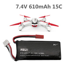 Original Hubsan H502S H502E RC Quadcopter Spare Parts 7.4V 15C 610mAh Battery& Charging Cable Set(China)