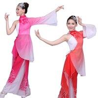 Peony Women Chinese Folk Dance Costume Big Sleeve Female Yangko Dance Costume 3 Pcs National Umbrella Dance Clothing 89