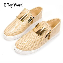 E toy word spring documentary shoes women thick muffin round head flat side zipper metal four.jpg 250x250