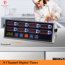 Loud Alarm System  8 Channel Digital Cooking Kitchen Timer Stainless Steel Housing Waterproof  for Burger Bakery Pizza