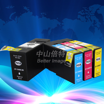 INK WAY 8 PACK Non-oem PGI-1500XL Compatible Ink Cartridge for Canon MAXIFY MB2050 / 2350