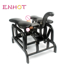 Etonnant ENHOT Strong Metal Frame Can Load 200kg 15 20cm Telescopic Distance Machine  Chair Sex