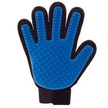 Pet Bath Glove