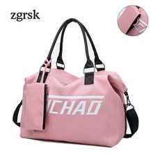 Female Ladies Crossbody Bags Designer Luxury Handbags Satchel Zipper Letter Solid Nylon For Women Pink Vintage Bag EZ136