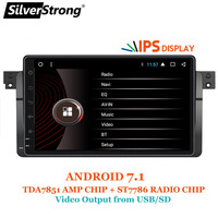 SilverStrong 1024*600 9'' Android7.1 Quad Core 1Din Car DVD for BMW E46 318 325 320 Car gps DAB M3 3series with Navi Radio