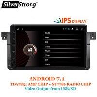 SilverStrong 318*600 9 ''android7.1 4 ядра 1Din автомобильный DVD для BMW E46 325 320 1024 Автомобильный gps DAB M3 3 серии с Navi Радио