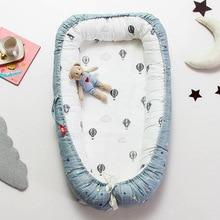 Хлопковая переносная детская кроватка для переноски, дорожная кроватка, складная кровать, съемное гнездо, разборка, корзина Моисея для малышей, дропшиппинг