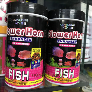 High Nutrition fish food for Red Dragon Flowerhorn cichlid Rajsh Cichlasoma Humpy Head Color Enhancer Feedstuff 500ML