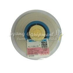 Oryginalny ACF AC-7106U-25 PCB taśma naprawcza 50 M nadaje się puls hot naciśnij flex maszyna do kabli